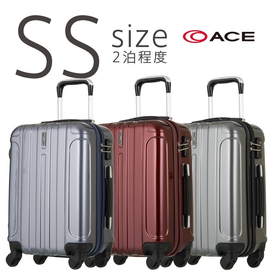 アウトレット キャリーケース スーツケース 訳あり 小型 キャリーケース 『AE-05857』 海外旅行 旅行かばん バービー サイズ Barbie 機内持ち込み キャリーバック 激安 修学旅行 キャリーバッグ 送料無料 XS
