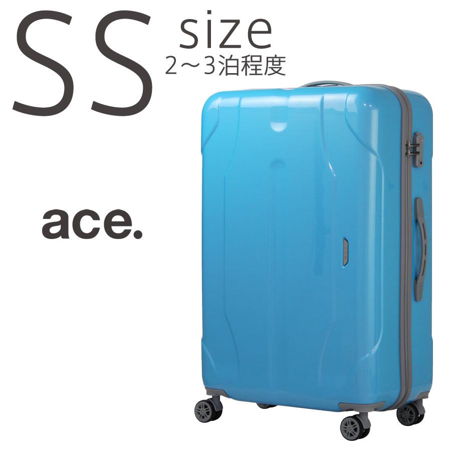 スーツケース キャリーケース キャリーバッグ キャリーバック エース AE-06181 ≪ACE/クラン≫ 機内持込サイズ ジッパータイプスーツケース 1~2泊程度の旅行や出張に 30リットル 06181