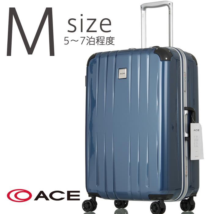 アウトレット スーツケース ACE エース AE-06192 キャリーケース 旅行鞄 中型 06192 キャリーバッグ
