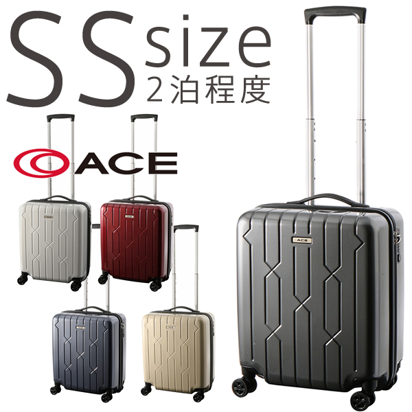 【割引クーポン配布中】スーツケース エース B-AE-06196 ACE アウトレット ACE エース エクスプロージョン スーツケース 38リットル 機内持込サイズ ジッパータイプ 1~2泊程度の旅行や出張に 06196