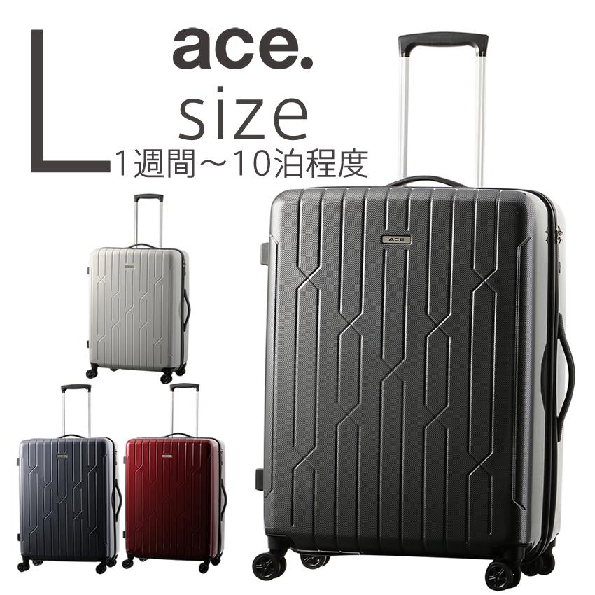 【割引クーポン配布中】スーツケース エース B-AE-06198 ACE アウトレット ACE エース エクスプロージョン スーツケース 100リットル 預け入れサイズ国際基準容量最大級 ジッパータイプ 1週間~10泊程度の旅行に 06198
