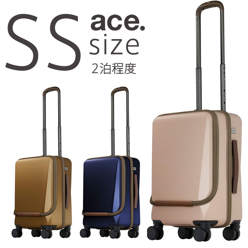 【割引クーポン配布中】スーツケース エース(B-AE-06261)ACE.G リンクワンTR B-AE-06261キャリーケース キャリーバッグ 女性が使いやすい ビジネスバッグ 機内持込対応サイズ