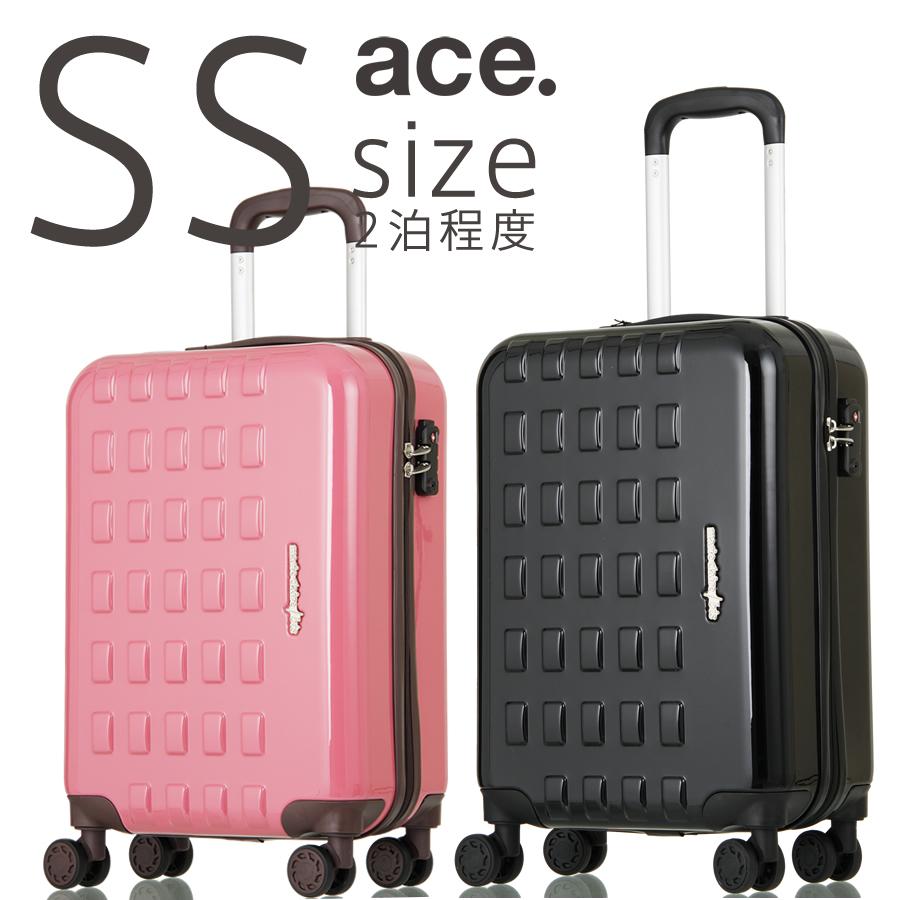【割引クーポン配布中】スーツケース エース(AE-06281)マリクレール ジユリア bis ACE キャリーケース キャリーバッグ キャリーバック 旅行鞄 着ない持込 SSサイズ