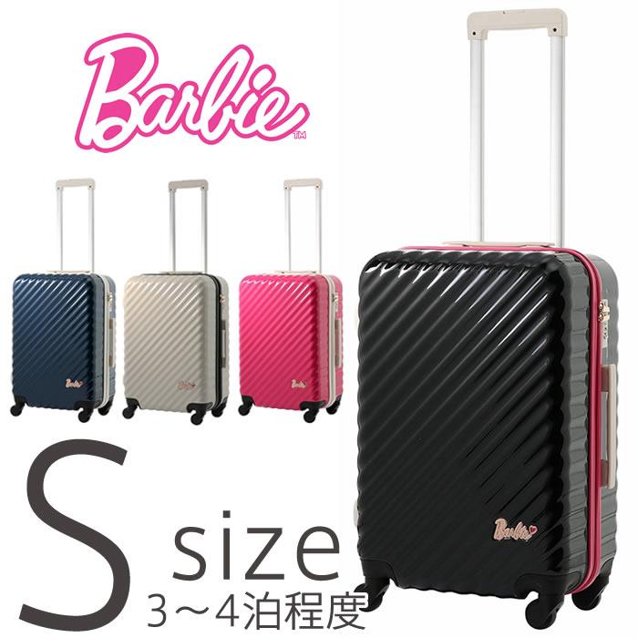 【割引クーポン配布中】アウトレット スーツケース AC エース AE-06372 Barbie バービー ブリジット かわいい キャリーバッグ キャリーケース 50リットル ファスナータイプ 3~4泊の旅行に! 06372