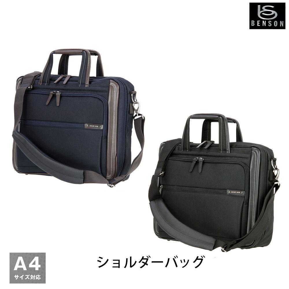 【割引クーポン配布中】 バッグ 鞄 ショルダー ビジネスバッグ ビジネス 軽量 A4サイズ 対応 かばん シンプル メンズ BENSON ビジネス ユーノ ACE エース AE-29332