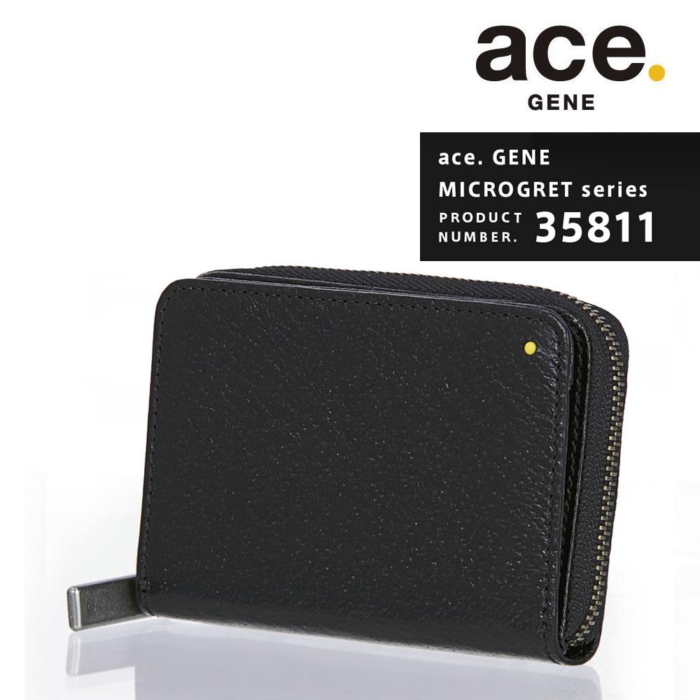 ace.GENE エースジーン MICROGRET ミクログレット カードケース&コインケース サイフ 財布 カードホルダー カード入れ 小銭入れ 定期入れ パスケース レザー 革 メンズ レディース ユニセックス メーカー発送 「AE-35811」