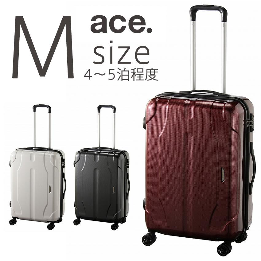 (アウトレット)スーツケース AE-06182 ACE クラン ジッパータイプスーツケース 3~4泊程度の旅行や出張に 55リットル 06182 ace