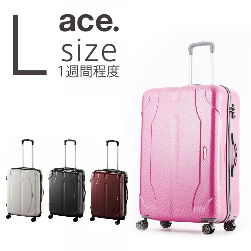 B-AE-06183 ACE ジッパータイプスーツケース 85リットル 06183 キャリーバッグ エース クラン キャリーバック 1週間程度の旅行や出張に キャリーケース 【割引クーポン配布中】スーツケース