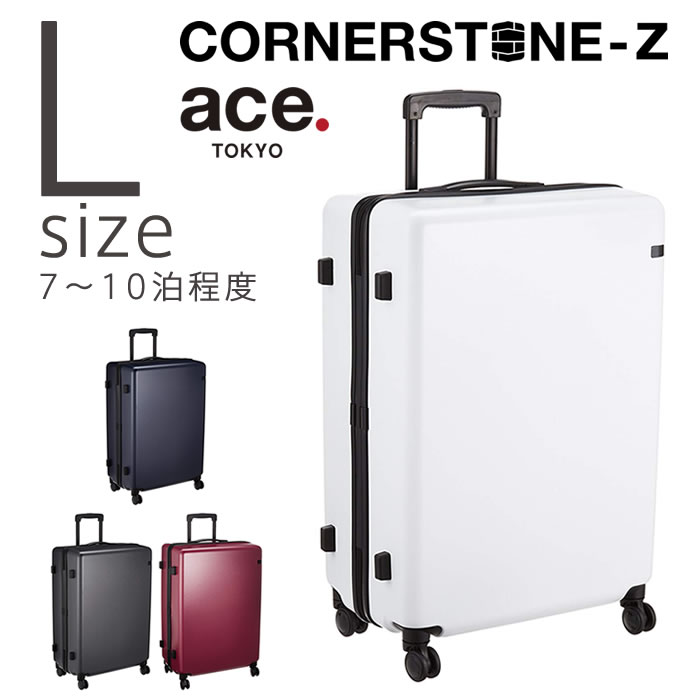 アウトレット スーツケース ace. コーナーストーンZ≫ ジッパータイプ スーツケース 98リットル 10泊程度のご旅行に 06234