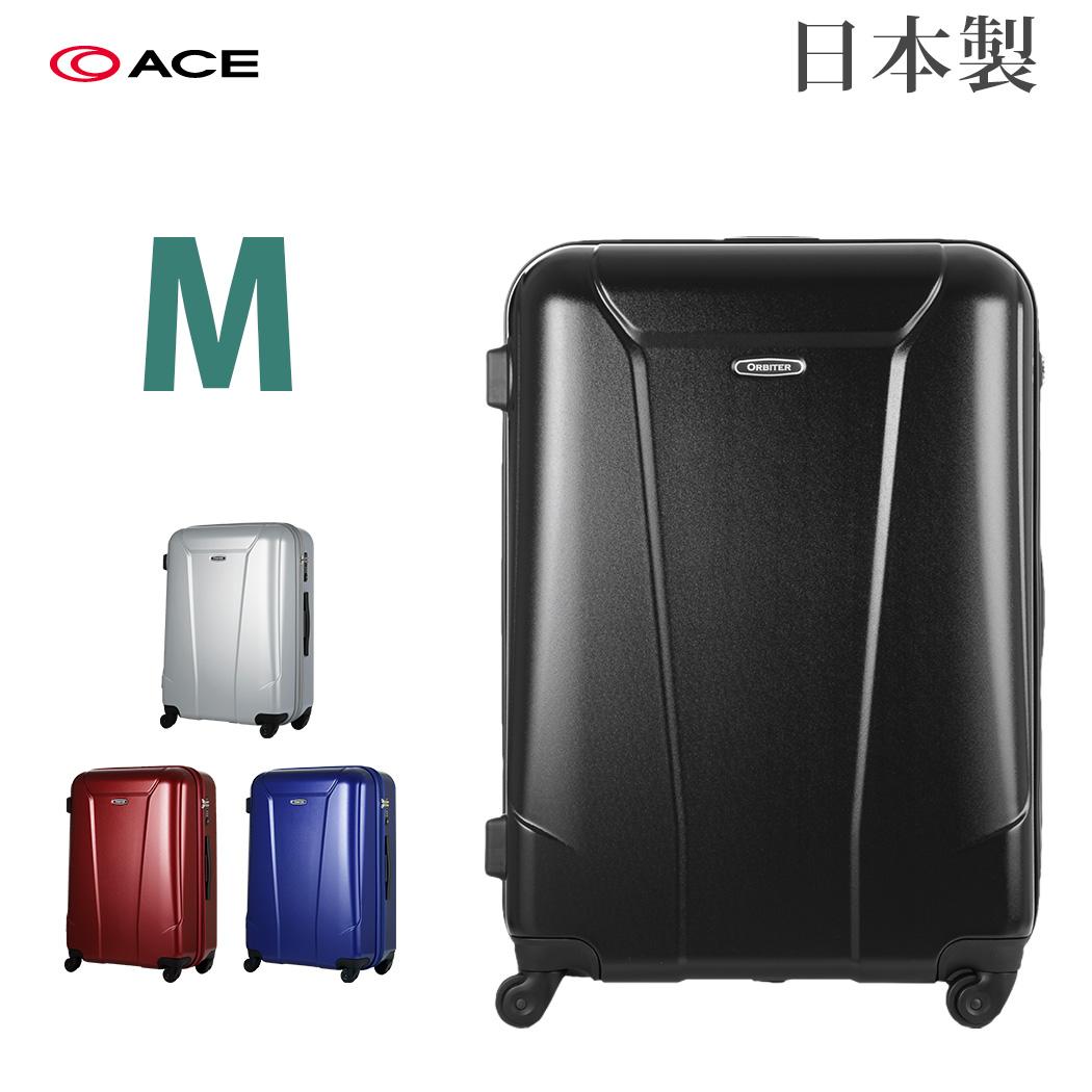 【割引クーポン配布中】スーツケース キャリーケース キャリーバッグ キャリー 旅行鞄 中型 Mサイズ エース ORBITER4 ACE AE-04032