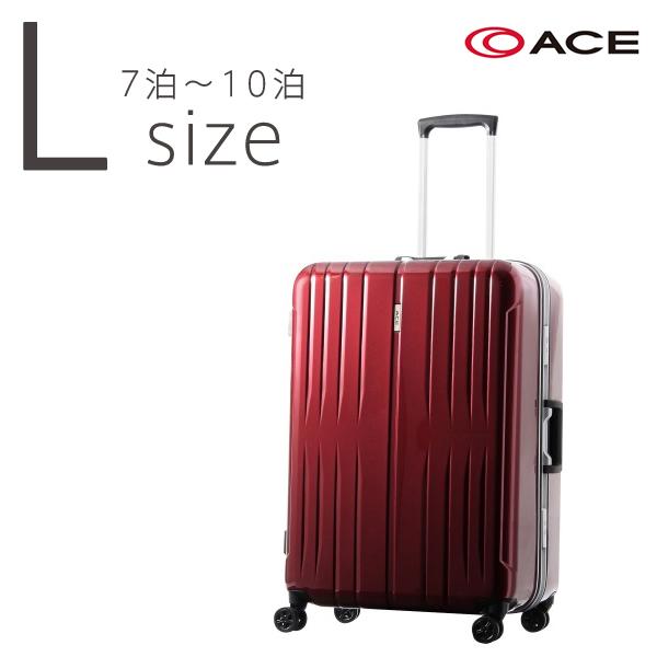 アウトレット ACE エース イラプション スーツケース キャリーケース 旅行鞄 96リットル 大容量 フレームタイプ 1週間~10泊程度の旅行に 06188