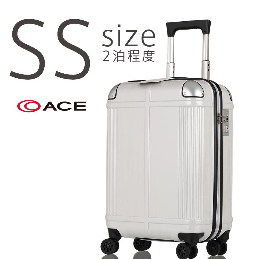【割引クーポン配布中】アウトレット スーツケース ACE エース AE-06291 キャリーバッグ 旅行鞄 SSサイズ 機内持ち込み