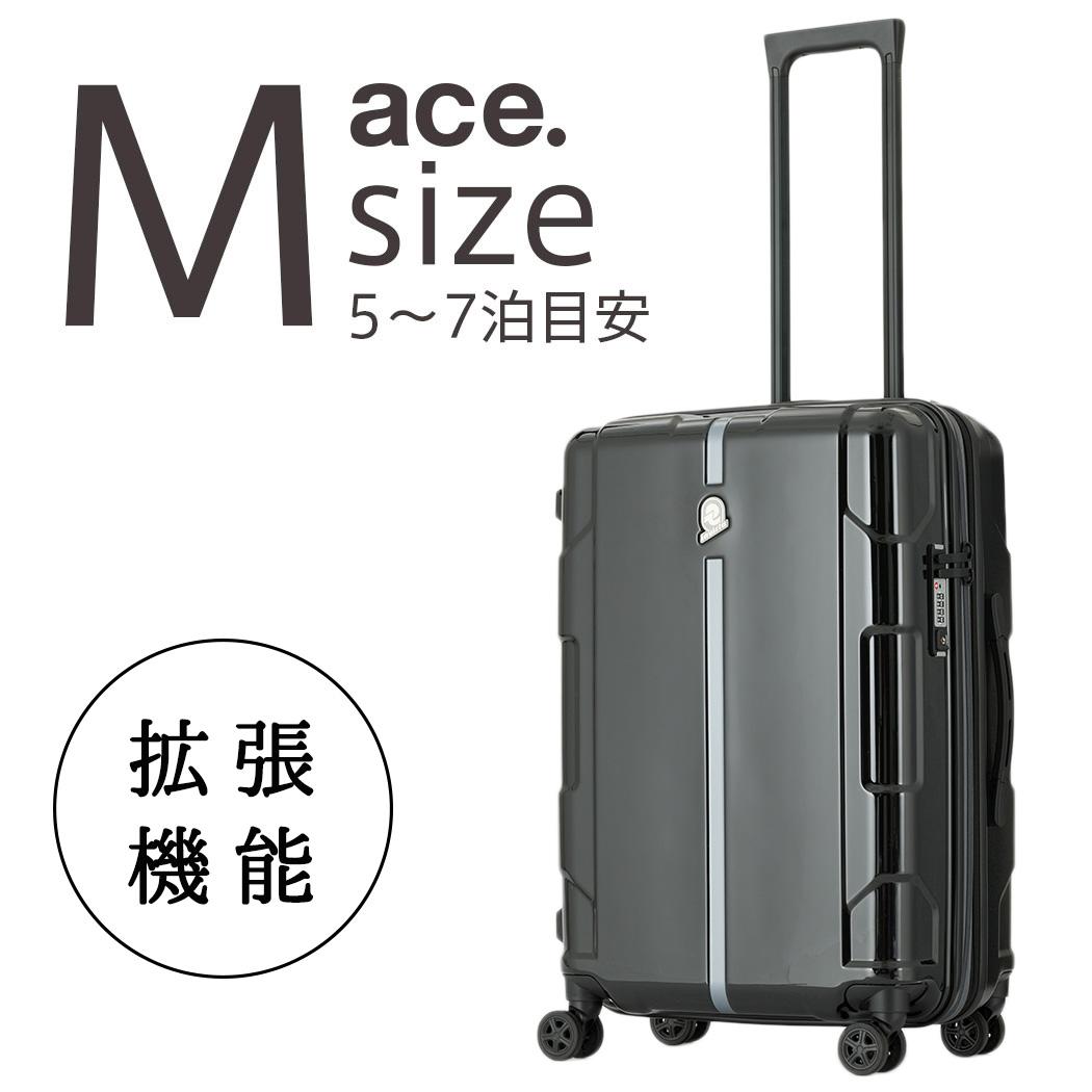 アウトレット スーツケース ACE エース キャリーケース キャリーバッグ 送料無料 Mサイズ キャリーバック ハードキャリー 拡張機能 TSAロック B-AE-06209