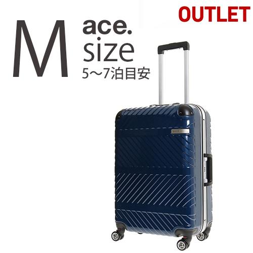 スーツケース エース(B-AE-06297)