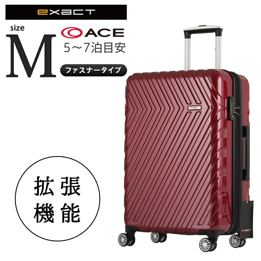 アウトレット 訳あり スーツケース キャリーバッグ キャリーケース Mサイズ 中型 ACE エース 5日6日7日 ACE exact イグザクト B-AE-06446