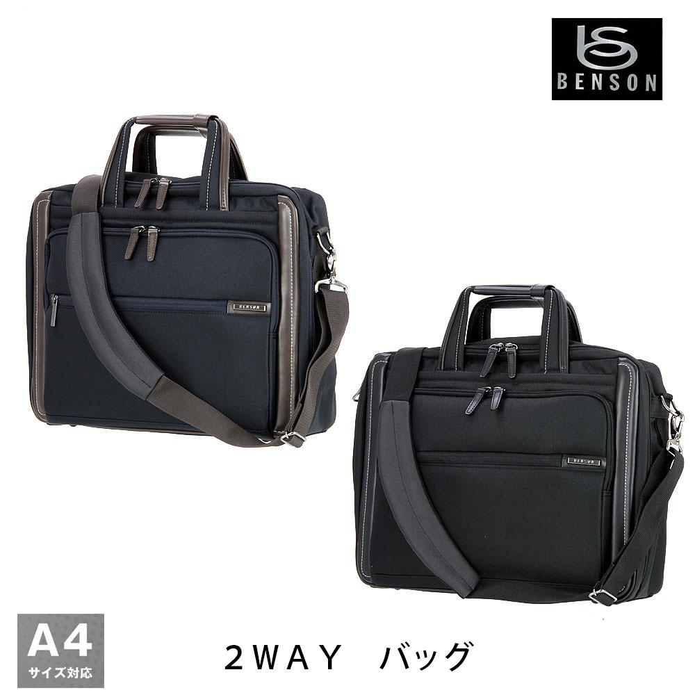 【割引クーポン配布中】バッグ 鞄 ショルダー リュック 2WAY ビジネスバッグ ビジネス 軽量 A4サイズ 対応 かばん シンプル メンズ BENSON ビジネス ユーノ ACE エース AE-29333