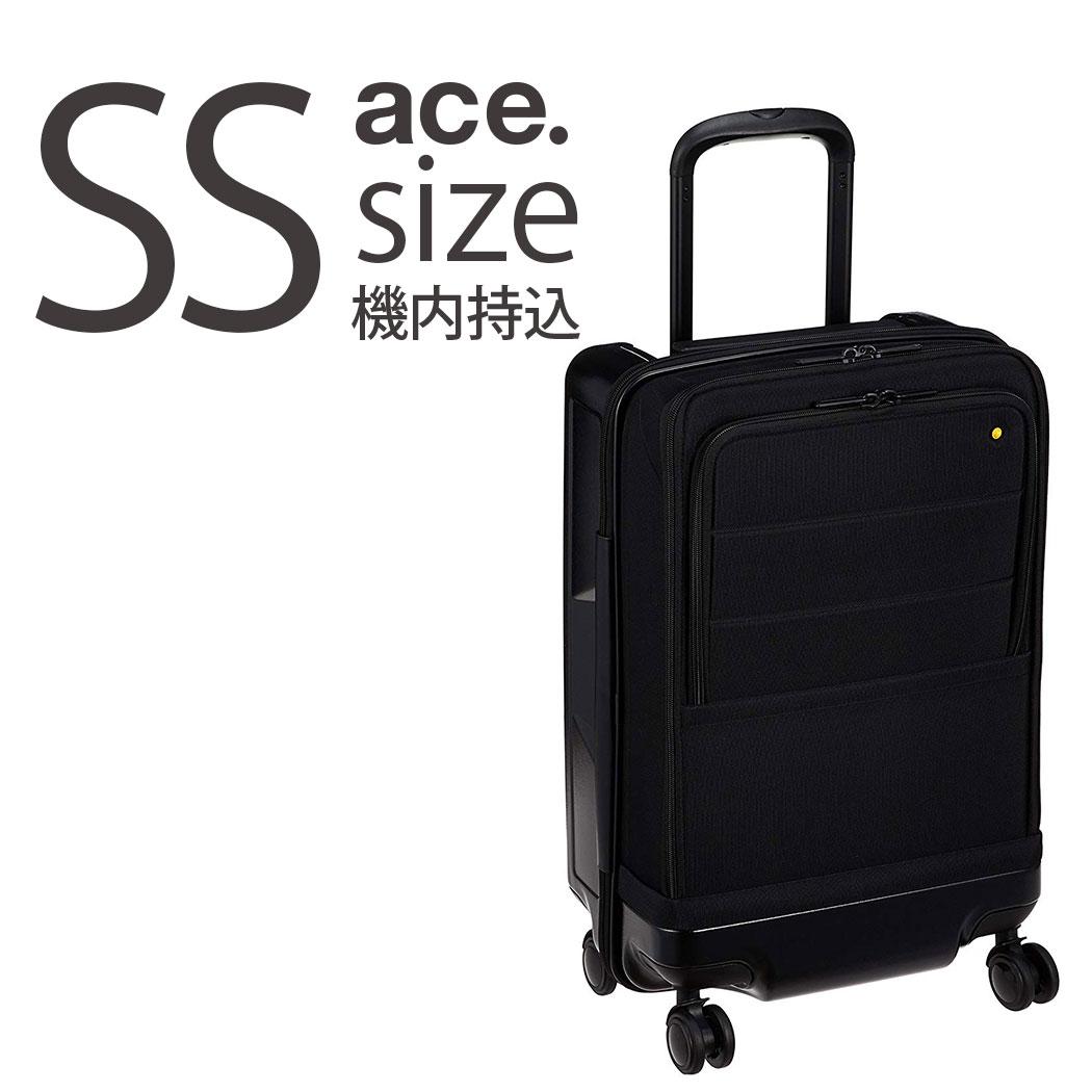 スーツケース B-AE-06332 機内持ち込み フロントオープン キャリーバッグ エース ジーンレーベル ace. GENE LABEL DPキャビンワン/ハイブリッド 15インチPC収納 キャリーケース キャリーバッグ 送料無料 SSサイズ ハードキャリー 小型 TSAロック