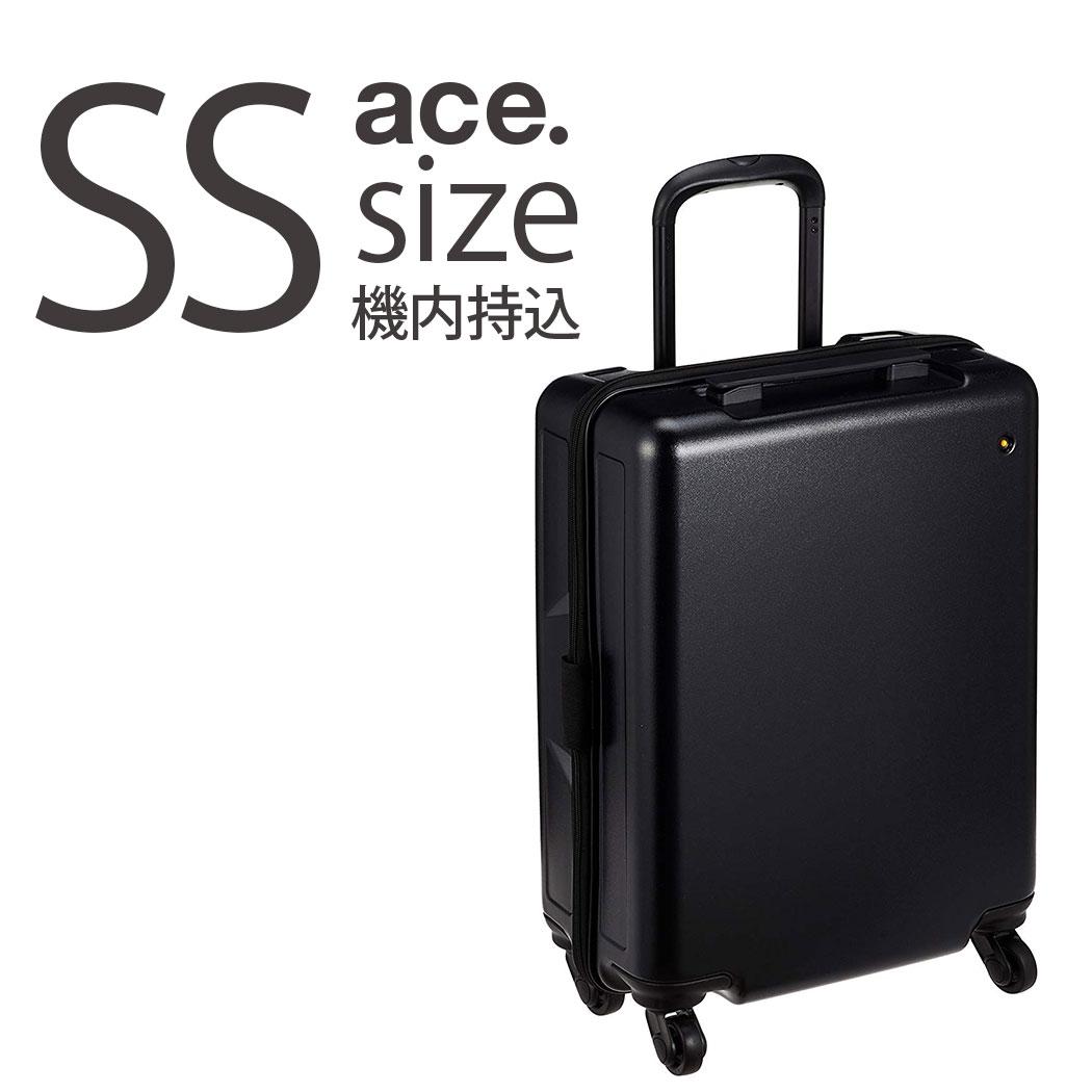 スーツケース エース(B-AE-06333) 機内持ち込み 拡張 最大43リットル 拡張時も機内持ち込み可能なキャスター取り外し式 キャリーケース キャリーバッグ 送料無料 SSサイズ ハードキャリー 小型 TSAロック