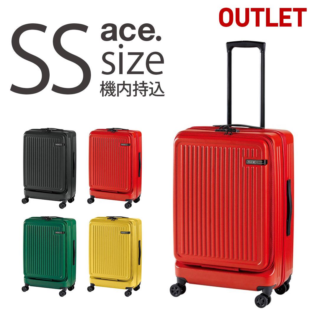アウトレット スーツケース ジョリー エース(AE-06426)機内持ち込み TSAロック フロントオープン ACE DESIGNED ACE BY ACE IN JAPAN ジョリー キャリーケース キャリーバッグ 送料無料 SSサイズ ハードキャリー 小型 TSAロック, サンセイタイヤサービス:8f49aacf --- sunward.msk.ru