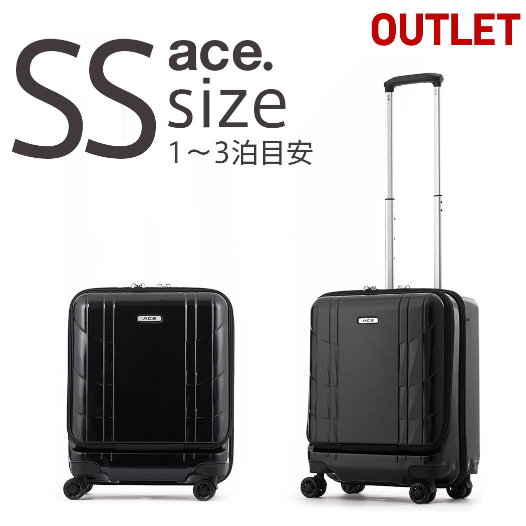 アウトレット スーツケース キャリーバッグ SSサイズ 機内持込み エース 鞄 かばん 旅行鞄【B-AE-06098】