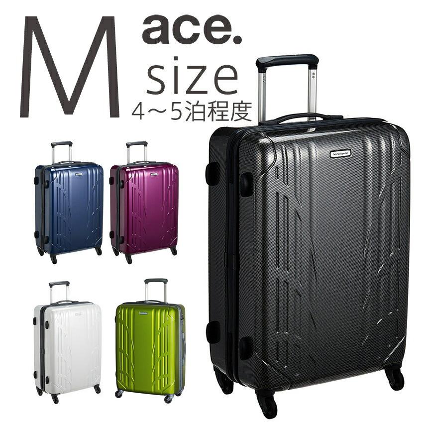 スーツケース エース(B-AE-06153)W.T.ナヴアイオ
