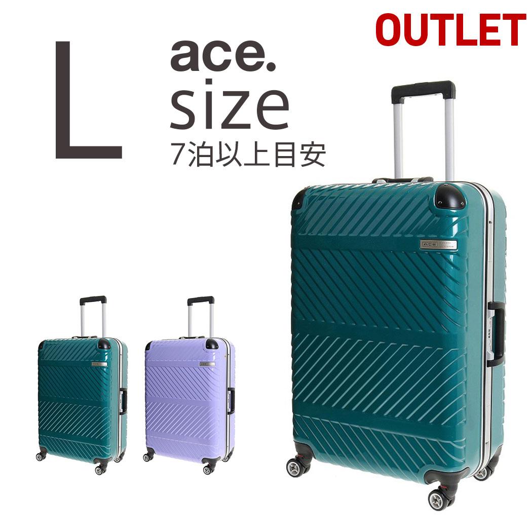 アウトレット スーツケース キャリーバッグ Lサイズ 7日泊以上 エース 鞄 かばん 旅行鞄【B-AE-06298】