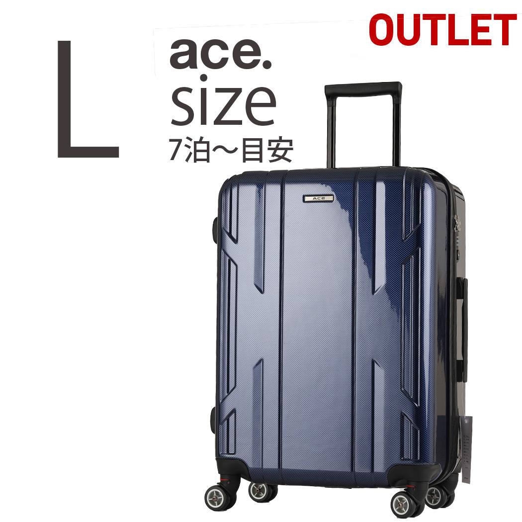 アウトレット スーツケース キャリーケース キャリーバッグ ジッパータイプ Lサイズ 86リットル B-AE-06792 ACE 7泊~