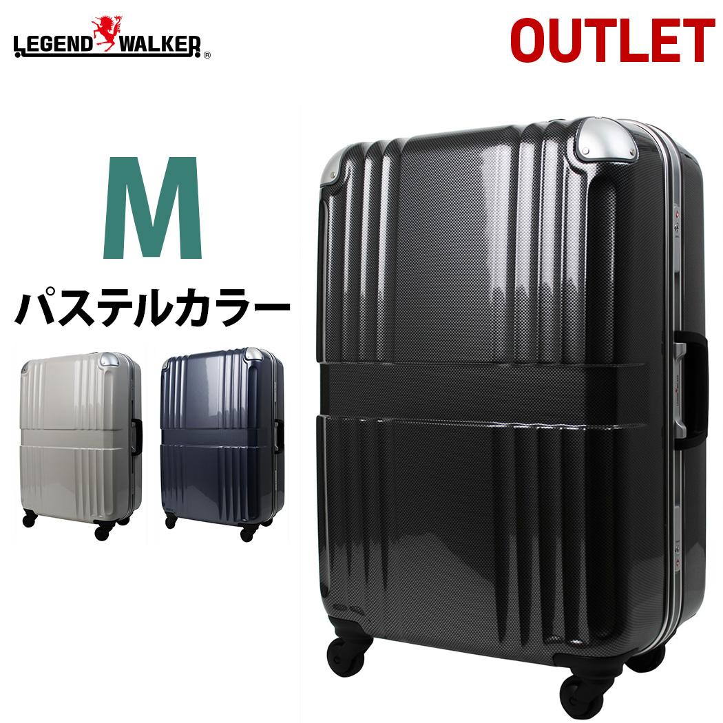 【アウトレット】 キャリーケース TSAロック スーツケース キャリーケース キャリーバッグ 5~1週間日対応 中型 旅行かばん 5日6日7日 鏡面 TSAロック フレームタイプ 中型 Mサイズ B-6020-62