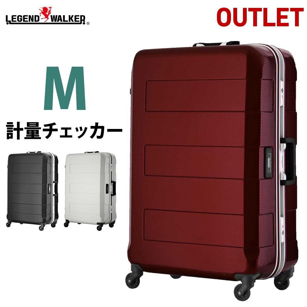 【アウトレット】スーツケース キャリーケース キャリーバッグ LEGEND WALKER レジェンドウォーカー トラベルメーター 重量計測機能 量り 計り Mサイズ シボ加工 7泊 8泊 9泊 フレーム B-6021-64