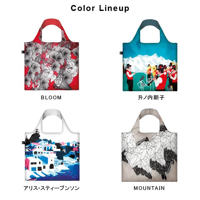 LOQI 生态袋 (与存储袋) 低调包袋名人品牌手提袋 (LOQI 袋)