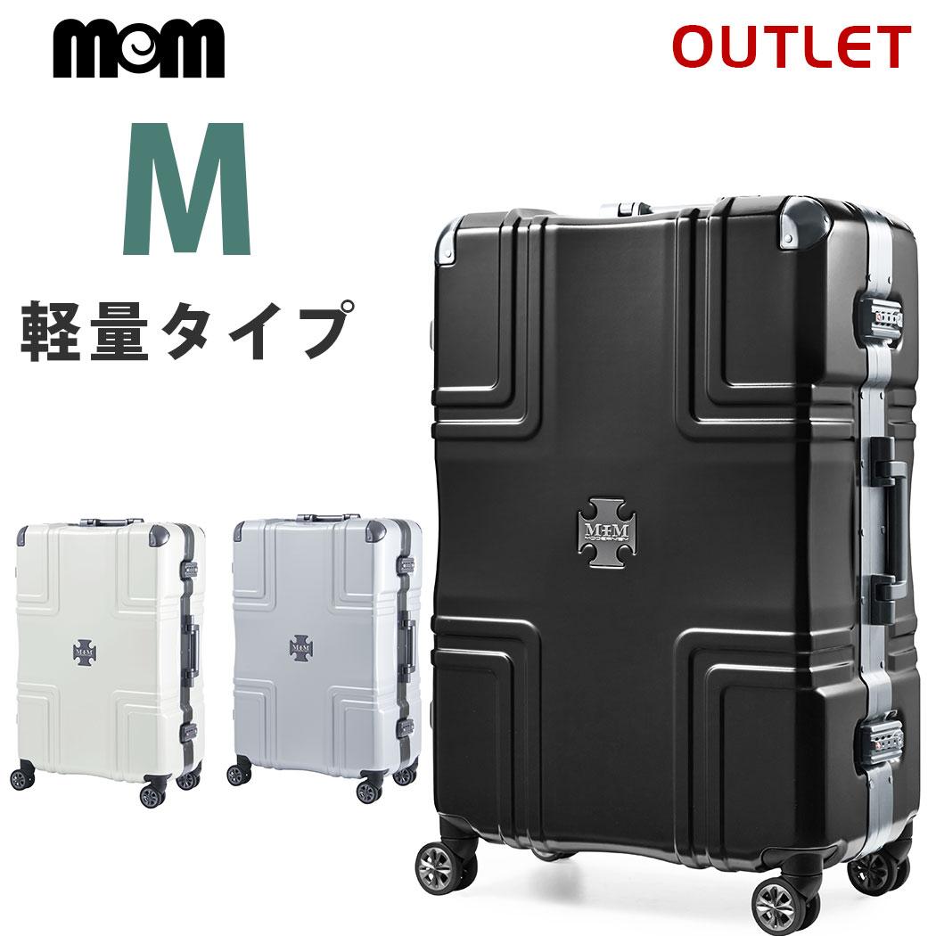 アウトレット クロスプレート付き スーツケース ワイドフレーム (MEM モダニズム)B-M1001-F62 軽量 Mサイズ フレームタイプ キャリーケース キャリーバッグ 5~7泊