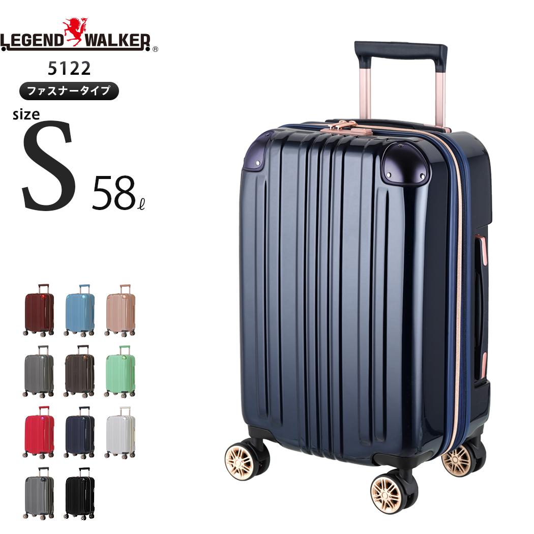 5d35470417 スーツケースキャリーバッグキャリーバックキャリーケース機内持ち込み可無料受託手荷物小型SS