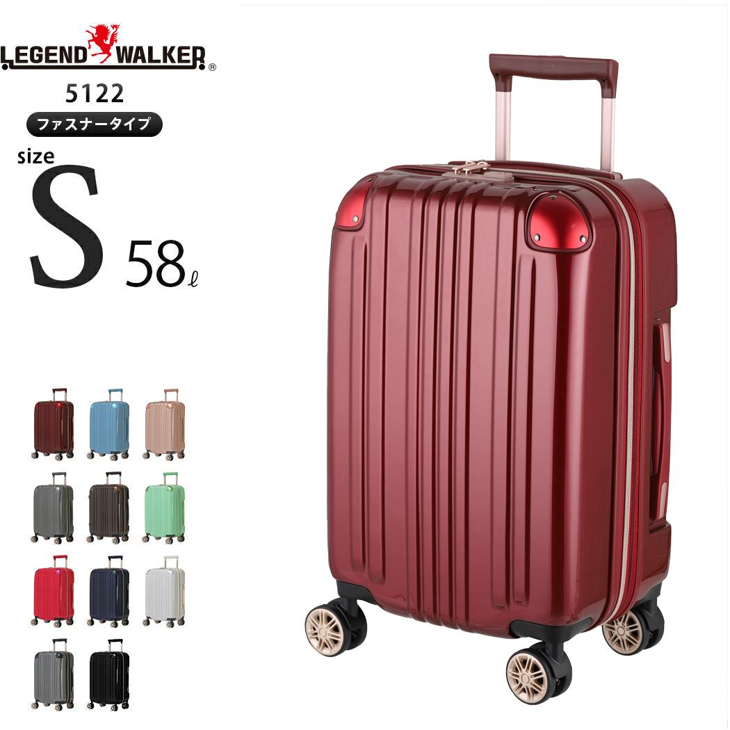 【56%OFF&20%OFFクーポン】スーツケース キャリーバッグ キャリーバック キャリーケース 小型 S サイズ 3泊 4泊 5泊 容量拡張機能搭載 ダブルキャスター メーカー1年修理保証 LEGEND WALKER レジェンドウォーカー  『5122-55』