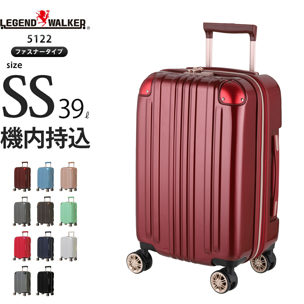 【43%OFF&10%OFFクーポン】スーツケース キャリーバッグ キャリーバック キャリーケース 機内持ち込み 可 小型 SS サイズ 1泊 2泊 3泊 容量拡張機能搭載 ダブルキャスター メーカー1年修理保証 LEGEND WALKER レジェンドウォーカー 5122-48