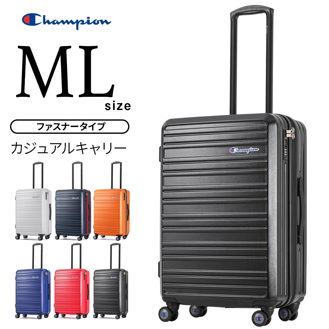 チャンピオン キャリーケース MLサイズ スーツケース 無料受託 キャリーバッグ 3泊 4泊 5泊ファスナー モデロ エース ace あす楽 送料無料 CHAMPION-06652