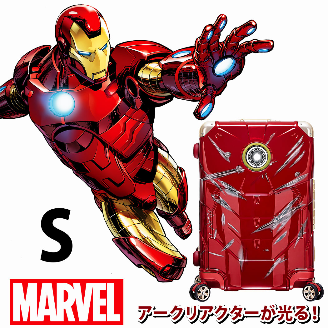 アイアンマン MARVEL スーツケース バッグ サイズ バック 旅行用かばん バッグ キャリー バック キャリーバック スーツケース S サイズ 3日4日5日 アベンジャーズ エンドゲーム Avengers Endgame【103-D2607-20】, プリザーブドフラワーIPFA:d0f48afd --- sunward.msk.ru