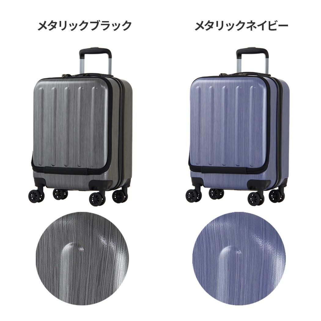 執行案件手提箱攜帶袋傳說沃克傳說沃克 SS 大小 1,2,3,寬前面口袋緊固件類型硬箱 TSA 鎖 1 年保修上允許 W1-5403-47