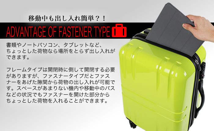 5301 47 新产品传奇沃克手提箱小屋宠物 SS 大小超轻量级随身携带案例携带袋携带包袋小新 2 天 3 天