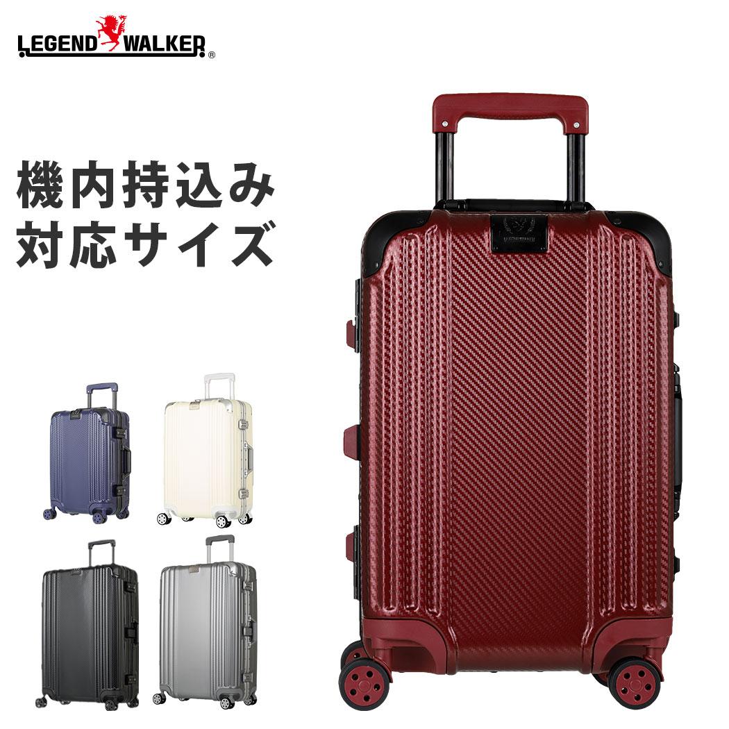 スーツケース PC+ABS樹脂 機内持ち込み可 SS サイズ キャリー 158cm バッグ バック PC+ABS樹脂 送料無料 無料受託手荷物 158cm 以内 送料無料 あす楽【W-5507-48】 gwtravel_d19, radishop:f1ce2b87 --- sunward.msk.ru