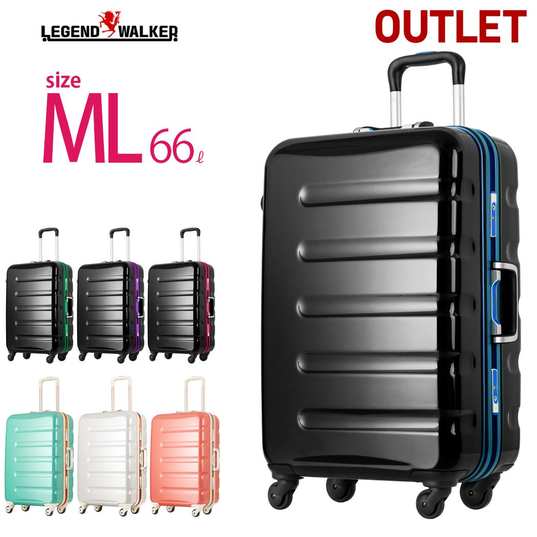 スーツケース キャリーケース キャリーバッグ 旅行用品 フレーム アウトレット ハードキャリー 4日 5日 6日 7日 ML サイズ 超軽量 中型 キャリーバック TSAロック ポリカーボネート100% 鏡面仕上げ W3-6016-66