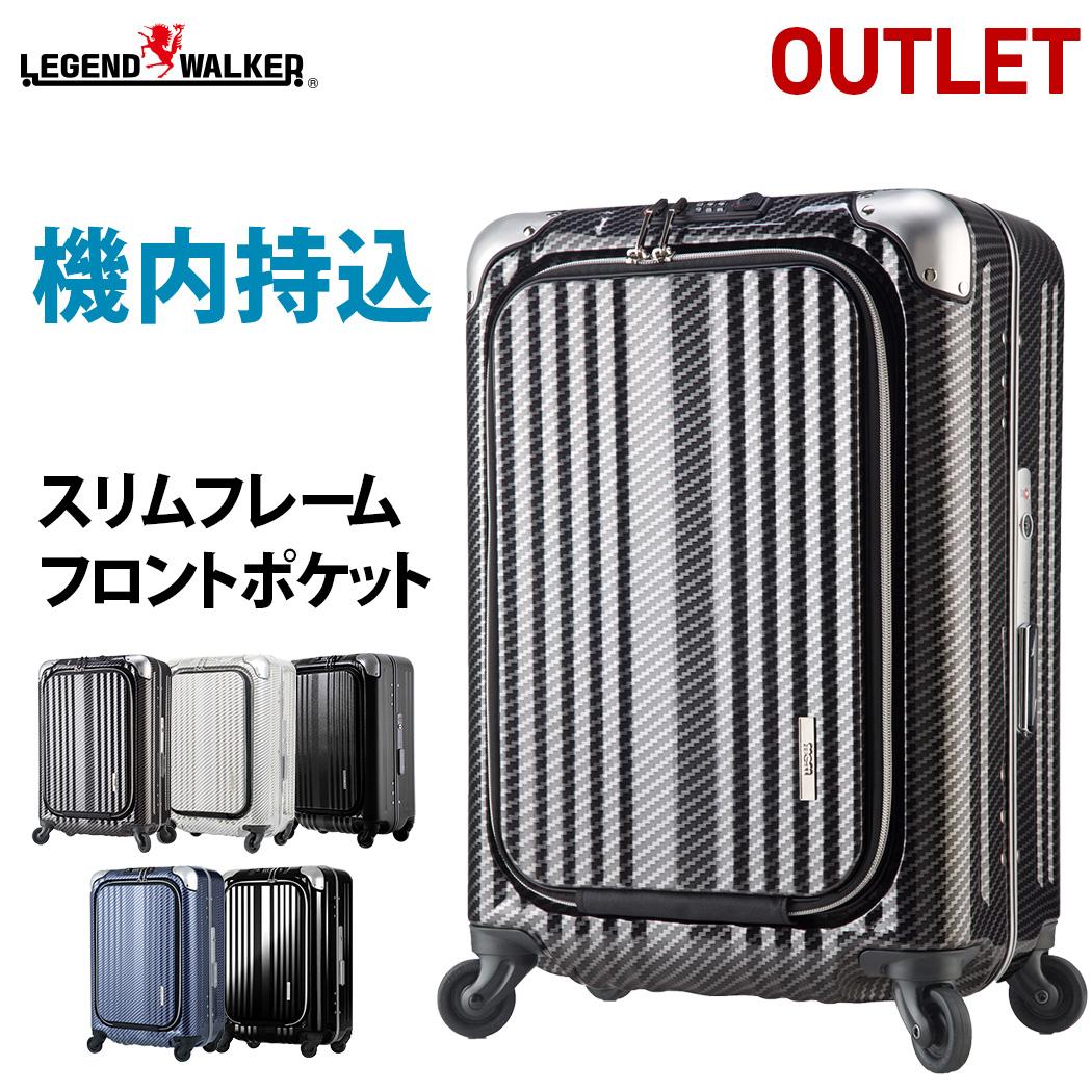 ビジネスキャリー アウトレット キャリーケース スーツケース キャリーケース キャリーバッグ 旅行用品 前ポケット収納 TSAロック 100%PC ノートPC収納 キャリーバッグ 旅行用品 LEGEND WALKER B-6203-50