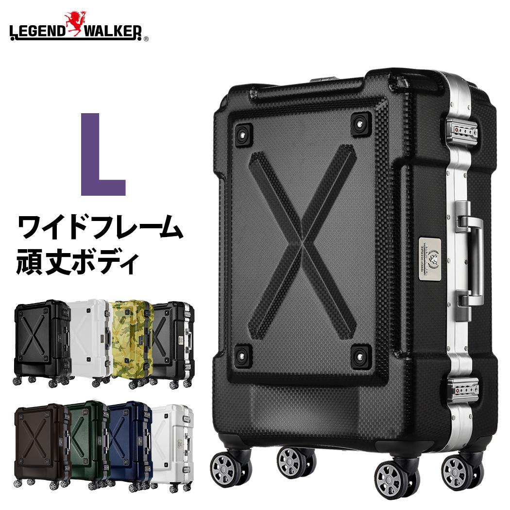 【割引クーポン配布中】スーツケース キャリーケース キャリーバッグ 旅行用品 L サイズ 超軽量 PC100% フレーム キャリーバック 旅行用かばん 大型 7日 8日 9日 無料受託手荷物 158cm 以内 アウトドア『6302-69』