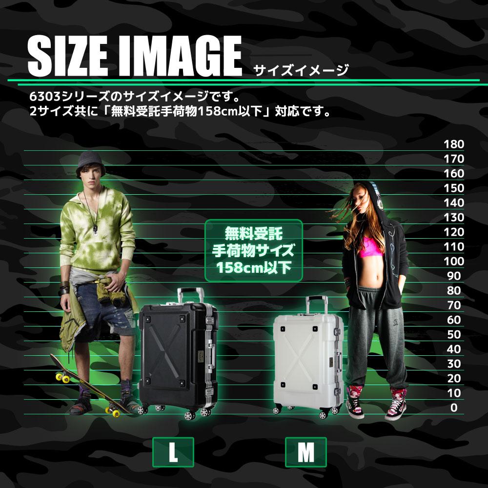 手提箱進行案例手提袋旅行配件圖例沃克戶外 M 大小幀 5 晚 6 天 7 夜 W-6302-62