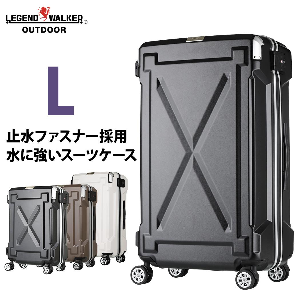 スーツケース キャリーケース キャリーバッグ 旅行用品 L サイズ 超軽量 PC100% フレーム キャリーバック 旅行用かばん 大型 7日 8日 9日 無料受託手荷物 158cm 以内 アウトドア W-6304-72