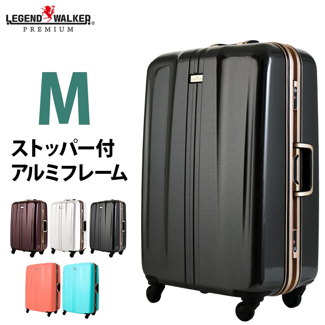 【ストッパー付 フレームタイプ】 スーツケース キャリーケース キャリーバッグ 中型 超軽量 5日 6日 7日 対応 キャリーケース M サイズ LEGEND WALKER PREMIUM レジェンドウォーカープレミアム 6700-60