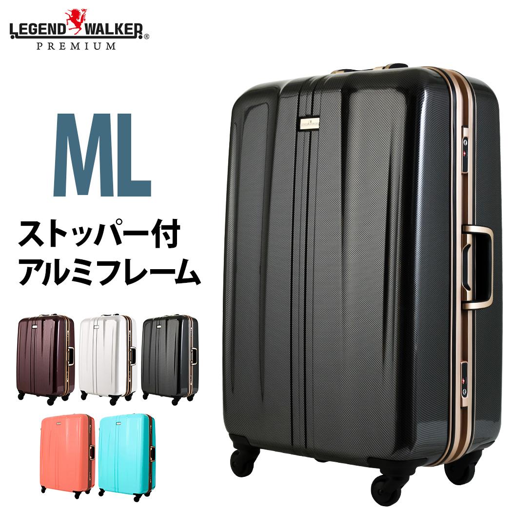 【ストッパー付 フレームタイプ】 スーツケース キャリーケース キャリーバッグ 旅行用品 1年保証 TSAロック キャリーケース 中型  MLサイズ LEGEND WALKER PREMIUM レジェンドウォーカープレミアム 6700-66