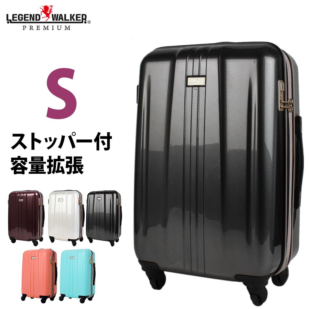 【ストッパー付 ファスナータイプ】 スーツケース キャリーケース キャリーバッグ 旅行用品 ストッパー付き 超軽量 小型 4日 5日 TSAロック 100%PC S サイズ 国内旅行 海外旅行 Legend Walker レジェンドウォーカー 6701-54