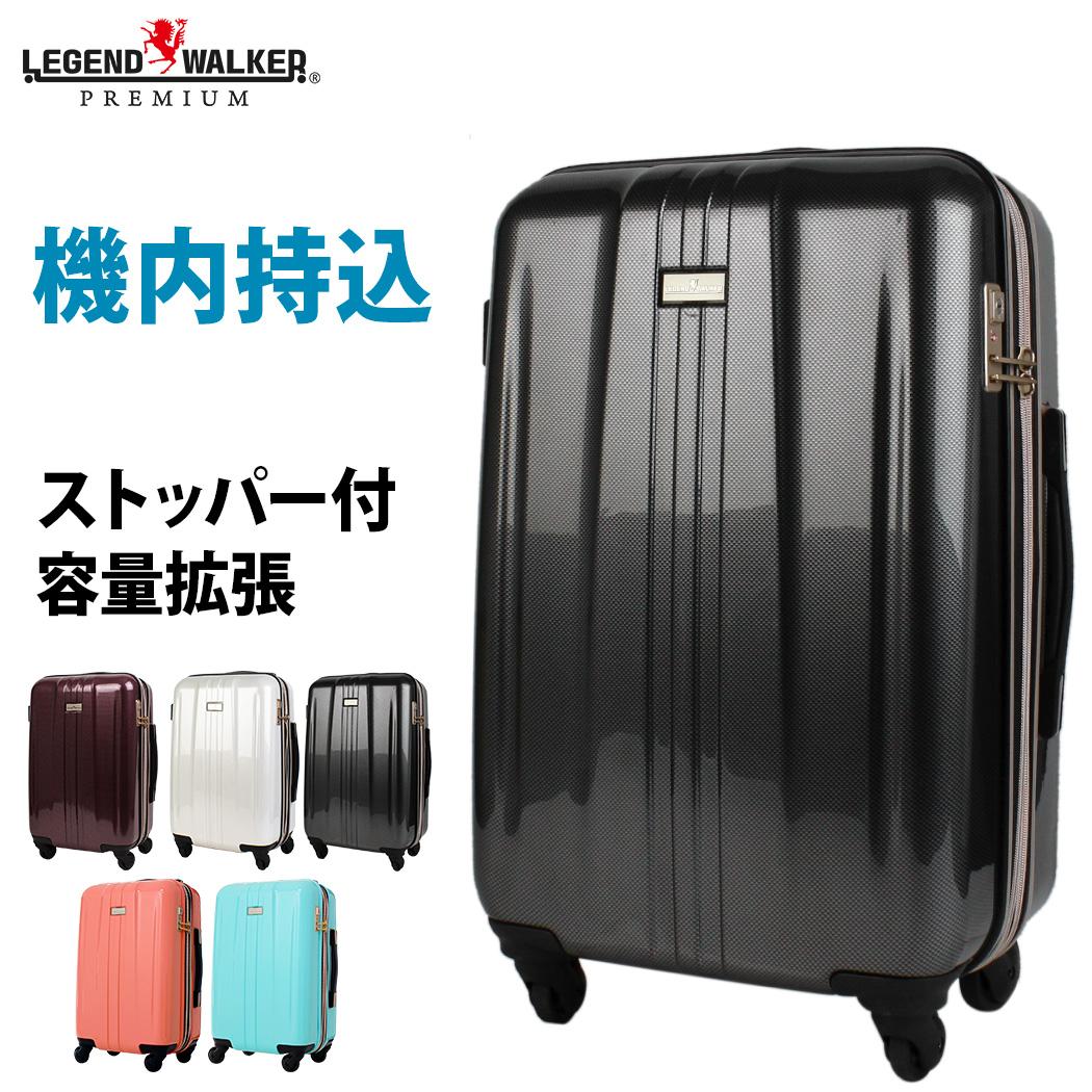 【ストッパー付 ファスナータイプ】スーツケース キャリーケース キャリーバッグ 旅行用品 かわいい 機内持ち込み ストッパー付 軽量 小型 1日 2日 3日 100%PC SS サイズ Legend Walker レジェンドウォーカー 6701-48