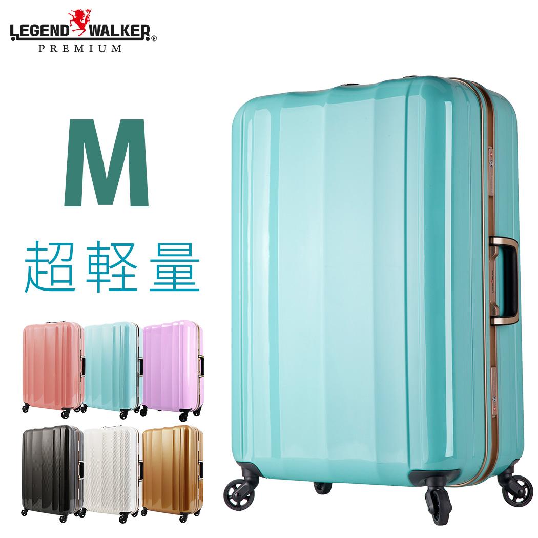 スーツケース キャリーケース キャリーバッグ 旅行用品 4日 5日 6日 1年保証付き TSAロック 超軽量素材 M サイズ 4輪 LEGEND WALKER PREMIUM レジェンドウォーカー プレミアム 6702-58
