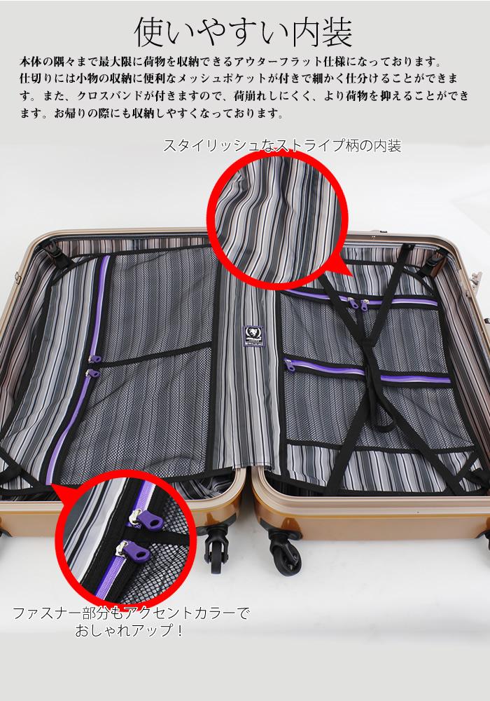 여행 가방 캐리어 가방 4 일 5 일 6 일 1 년 보증 첨부 TSA 자물쇠 초경량 100% PC 재질 하드 가방 운반 케이스 거울 M 크기 4 륜 LEGEND WALKER PREMIUM 레 전 드 워커 프리미엄 6702-58
